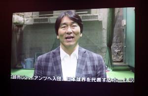 ビデオメッセージで石川県の高校球児を激励した松井氏