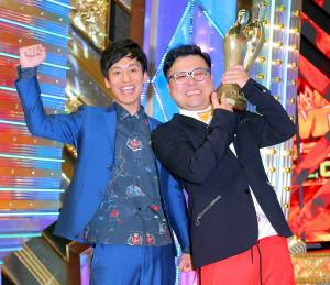 とろサーモンの久保田かずのぶ(右)と村田秀亮