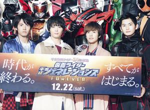イベントに出席した(左から)赤楚衛二、犬飼貴丈、奥野壮、押田岳