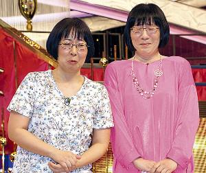 会見で号泣した阿佐ヶ谷姉妹の渡辺江里子(右)と木村美穂