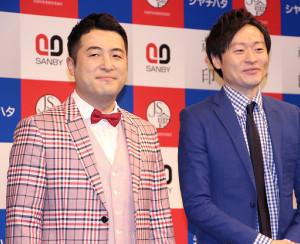 イベントに出席した和牛の水田信二(左)と川西賢志郎