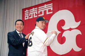 原辰徳監督(左)同席の下、背番号8のユニフォームに袖を通して東京読売巨人軍への入団発表会見を行った丸佳浩