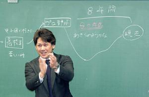 「夢の教室」で夢先生として授業を行ったソフトバンクの甲斐