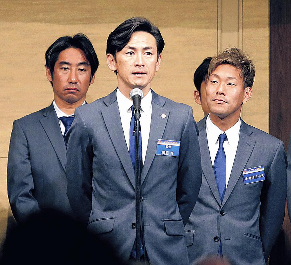 来季への意気込みを話す渡辺監督(中央、右は野津田)