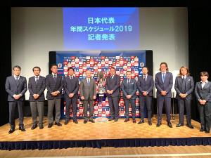 日本代表の来季年間スケジュール発表会見に登壇した各年代の代表監督ら