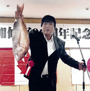 釣った2キロ級のマダイを日加修好パーティーで披露した
