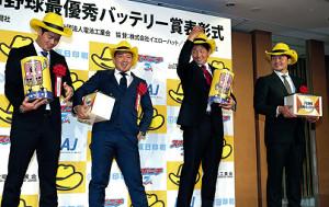 バッテリー賞を受賞し笑顔の(左から)西武・多和田、森、広島・大瀬良、会沢