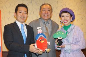 松竹新喜劇の京都・南座公演を笑顔でPRした(左から)藤山扇治郎、渋谷天外、久本雅美