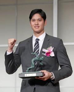 グランプリを受賞した大谷翔平