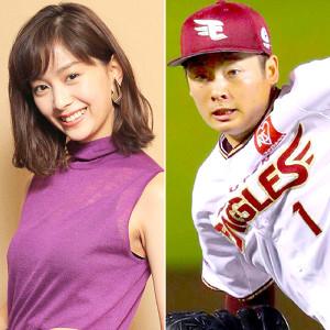 結婚を発表した石橋杏奈(左)と楽天・松井裕樹