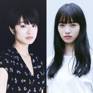 映画「さよならくちびる」にダブル主演する門脇麦、小松菜奈