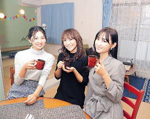 省エネ住宅を体験したmamagirlモデルの(左から)うえむらあやの、二宮こずえ、柳橋唯