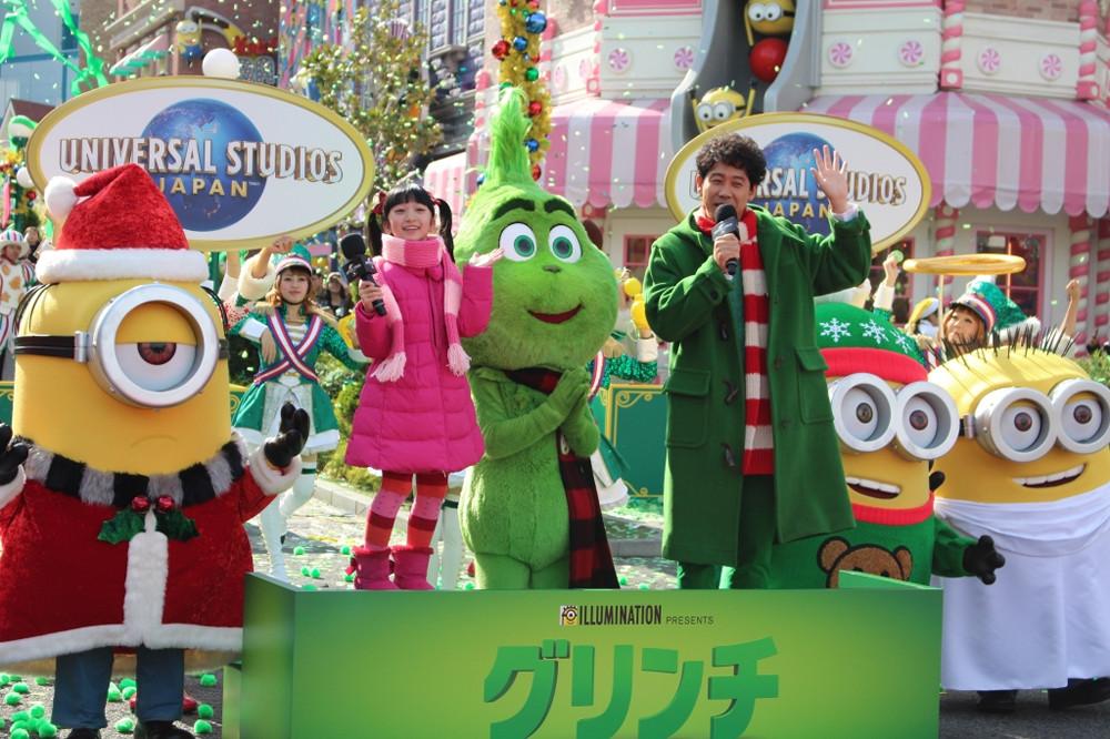 アニメ映画「グリンチ」公開記念イベントに出席した大泉洋(右)