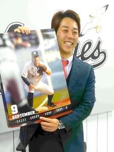 1000万円減で更改したロッテの鈴木は来季のフルイニング出場を誓った