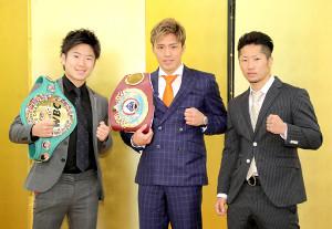 30日にトリプル世界戦を行う(左から)拳四朗、伊藤雅雪、井上拓真