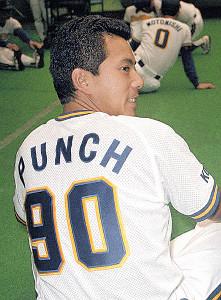 パンチパーマで一世を風靡したオリックスのパンチ佐藤。登録名もパンチに(1994年)