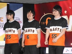 下克上した(左から)巨人・てぃーの選手、ころころ選手、たいじ選手