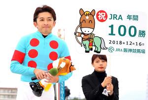 元町SでJRA年間100勝を達成した福永祐一騎手(カメラ・高橋 由二)