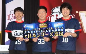 eリーグ代表決定戦の優勝セレモニーに参加した(左から)西武・なたでここ選手、ミリオン選手、BOW川選手