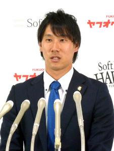 年内の挙式へ大忙しのソフトバンク・高田