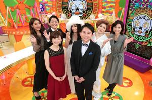 MCを務める有吉弘行(前列右)、宮司愛海アナウンサー(同左)とゲストの(後列左から)池田美優、千鳥・ノブ、萬田久子、IKKO、金子恵美