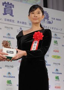 主演女優賞の篠原涼子