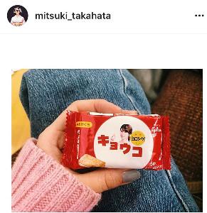 インスタグラムより@mitsuki_takahata