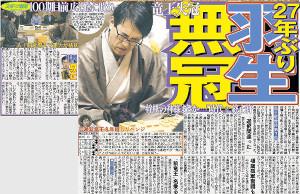 12月22日付本紙最終版