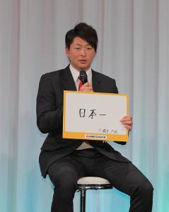 来季の目標を語る広島・大瀬良大地