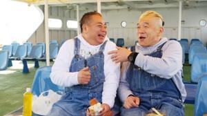 出川哲朗とウド鈴木(C)テレビ東京