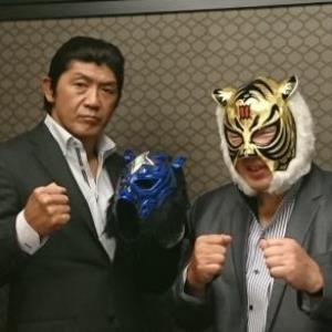 憧れのタイガーマスク(右)と船木誠勝
