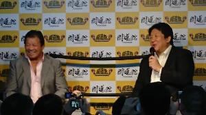 トークショーで対談する藤波辰爾(中央)と前田日明氏
