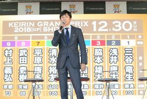 「KEIRINグランプリ2018」を予想した武豊