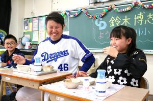 昨年11月、名古屋市内の玉川小学校を訪問し、児童と給食を楽しんだ中日・鈴木博(中央)