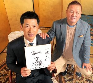 金村氏と対談を行った矢野監督(左)