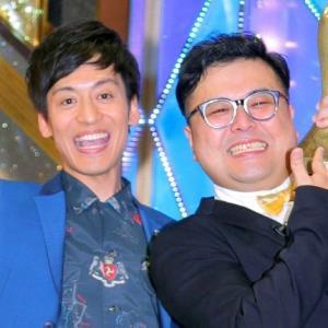 「とろサーモン」村田秀亮(左)と久保田かずのぶ