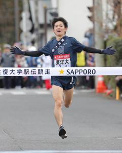 往路優勝を決めゴールする東洋大5区の田中龍誠