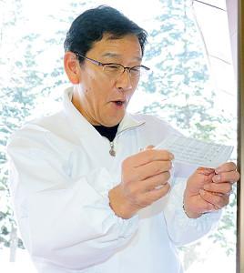 日本ハム・栗山監督