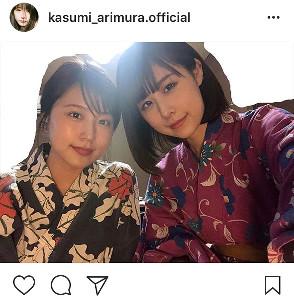 インスタグラムより@kasumi_arimura.official