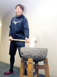 笑顔で新年の餅をつく日本ハム・宮西(カメラ・清藤 駿太)