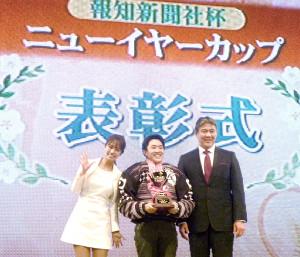 ニューイヤーカップで優勝した黒川(中央)を祝福する菜乃花と斎藤さん