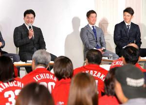 ファンとの新年会に出席した(左から)会沢、上本、中村奨