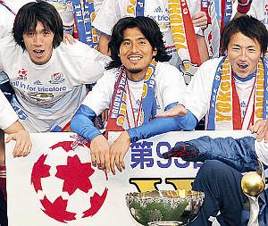 14年、天皇杯を制し、記念撮影にに納まる横浜M・中村俊(左と中沢(中)