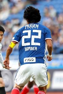 背番号は22。中沢のユニホームには愛称の「BOMBER」が刻まれていた