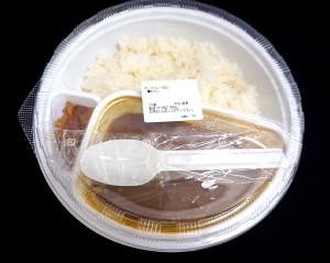 藤井聡太七段が夕食に選んだCoCo壱番屋の野菜カレー