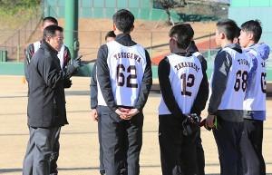 新人合同自主トレがスタートし、原辰徳監督(左)は選手を前に3分間の熱弁