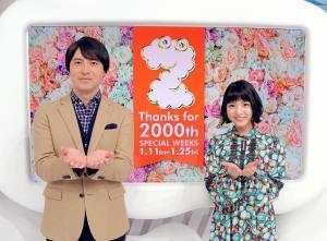 総合司会の桝太一アナウンサーと川島海荷(C)日本テレビ