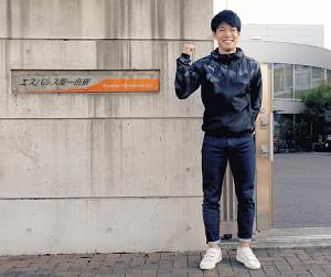 静岡市内の選手寮に入寮した清水・西沢