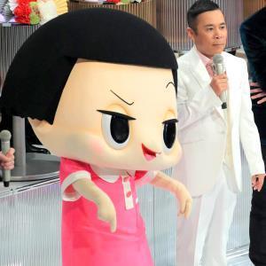 特番の司会を務める岡村隆史(右)とチコちゃん