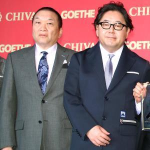 ゲスト審査員として授賞式に出席した(左から)見城徹・幻冬舎代表取締役社長、秋元康氏